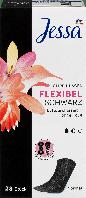 Ежедневные гигиенические прокладки Jessa Normal Schwarz + Flexibel, 28 шт., фото 1