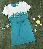 Нарядное платье на девочку  Deloras Цветы р.134-164 , бирюза