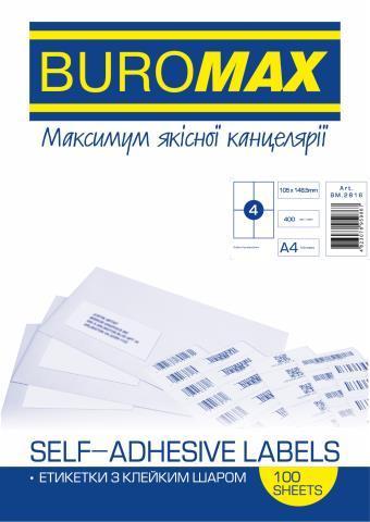 Етикетки з клейким шаром 4шт., 105х148,5мм (100 аркушів) 4821901000