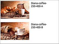 Стеклянные декоры для кухни Diana-coffee
