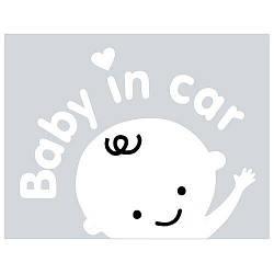 Наклейка Vitol Ребёнок в машине мальчик (155х126мм) монтажка