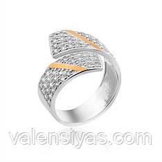 Красивое серебряное кольцо со вставкой золота