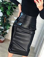 Женская стильная юбка-карандаш с эко-кожи