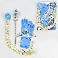Карнавальный набор для девочки 4 предмета: коса, жезл, корона, перчатки в п/э 18*28*2см /300/(С31265)