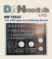 Трафарет для маркировки японских самолетов. Вторая мировая война. 1/72 DANMODELS DM72533