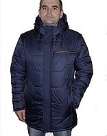 Чоловічий пуховик з капюшоном, з 48 по 64 розмір
