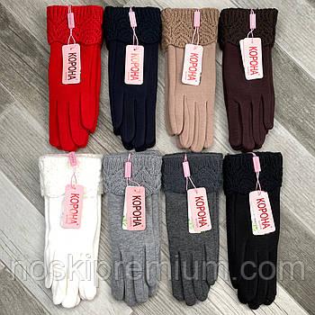 Перчатки женские хлопок с бамбуком на меху Корона, для смартфонов, ассорти, 7812