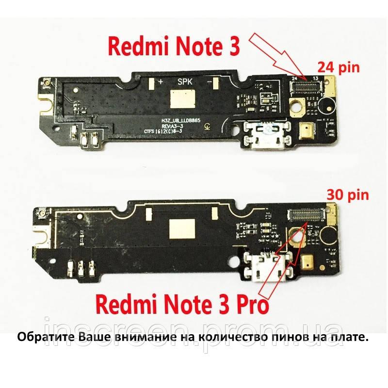Плата зарядки Xiaomi Redmi Note 3 (24 pin) с разъемом зарядки и микрофоном