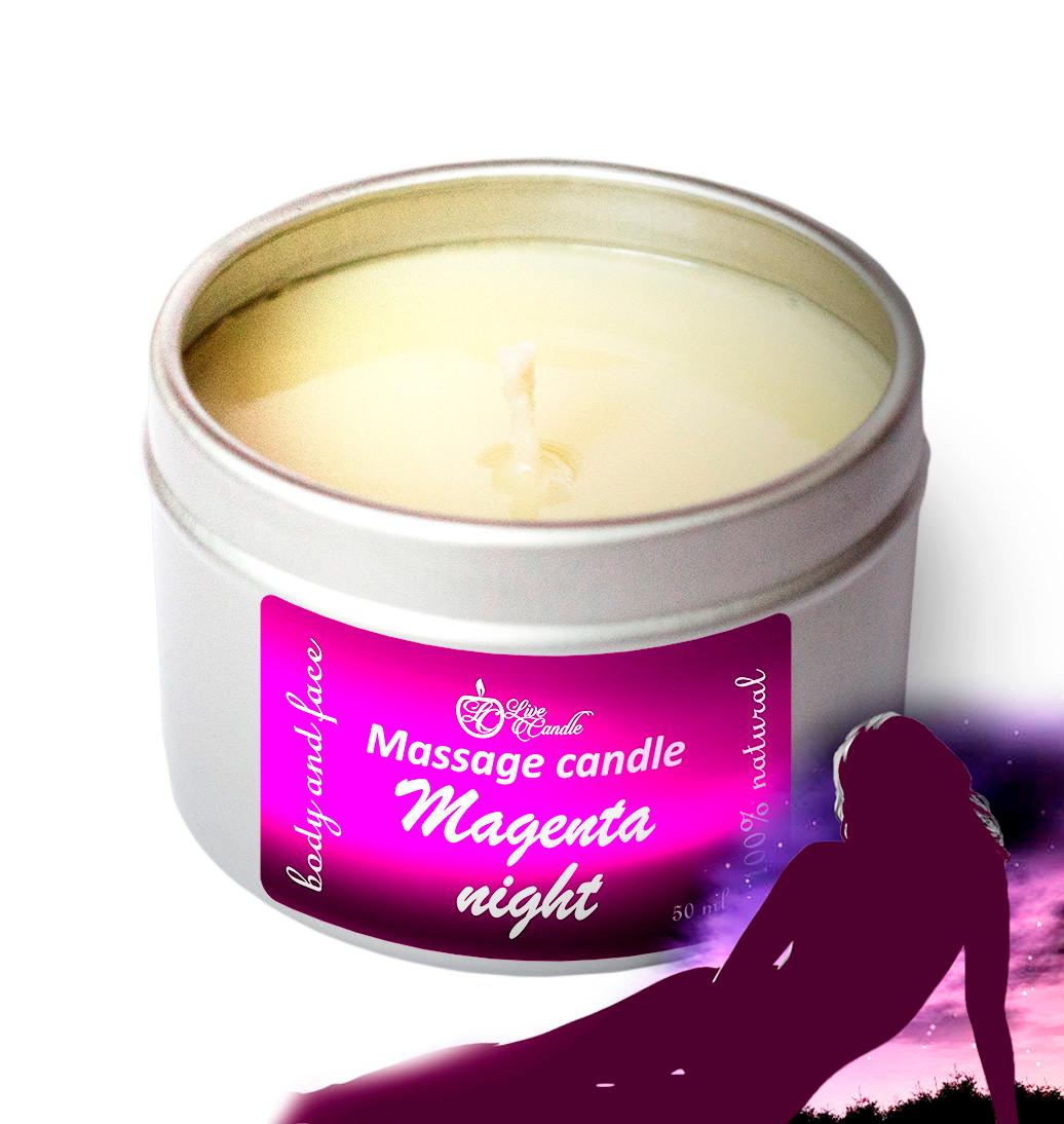 Масажна свічка Live Candle Magenta night міні 50 мл
