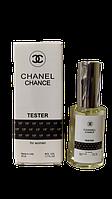 Тестер женский CNL Chance, 35 мл