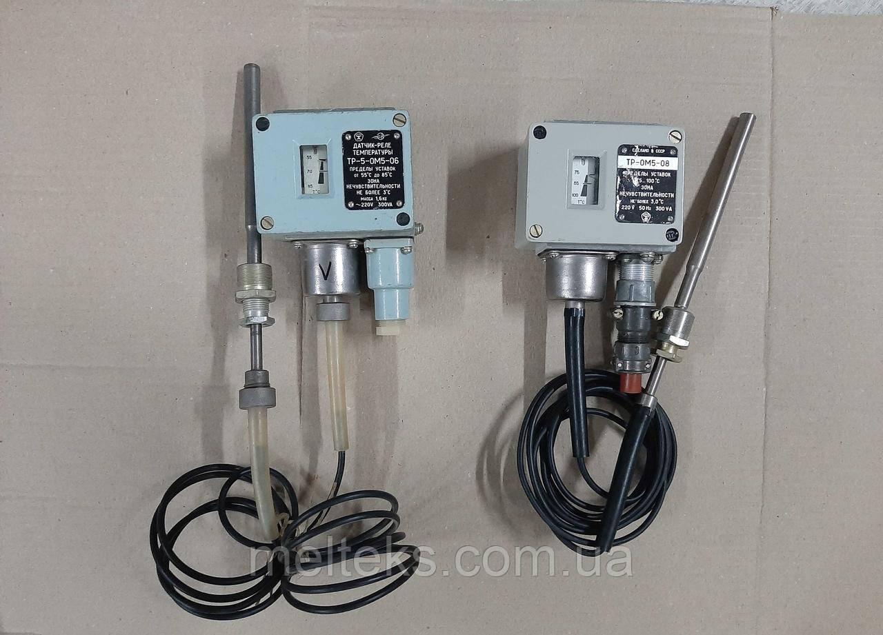 Реле температуры ТР-ОМ5-08 ТР-0М5-06 для дизелей, компрессоров