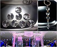 (500грамм ≈ 470 шт) Кристаллы для декора 18х18мм, восьмигранные бусины с отверстиями