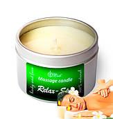 Массажная свеча Live Candle Relax-Spa (Расслабляющая) мини 50 мл
