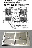 Надмоторные решетки для танка Тигр. 1/35 DANMODELS DM35516
