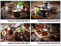 Стеклянные декоры для кухни и кафе Eastern-Coffee