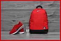 Рюкзак городской,спортивный рюкзак,школьный рюкзак Nike Air