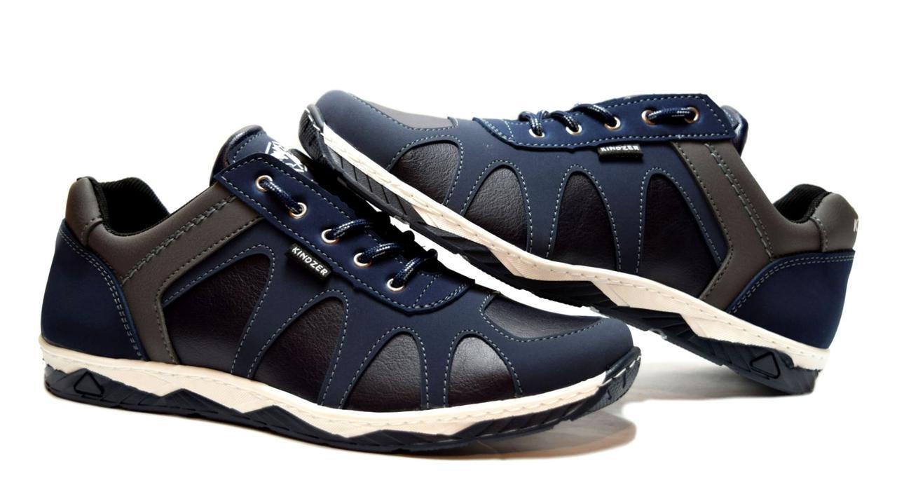 Кроссовки мужские стильные синего цвета