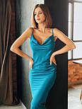 Женское шикарное платье комбинация из шелка на брителях, фото 2