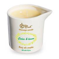 Массажная свеча Live Candle Cedar and lemon (Кедр и лимон) Люкс 200 мл