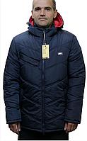 Куртка чоловіча зимова, з 48 по 64 розмір