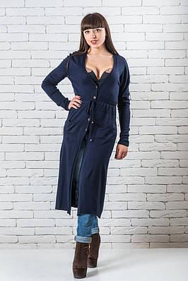 Модный кардиган женский длинный  42-50 темно-синий