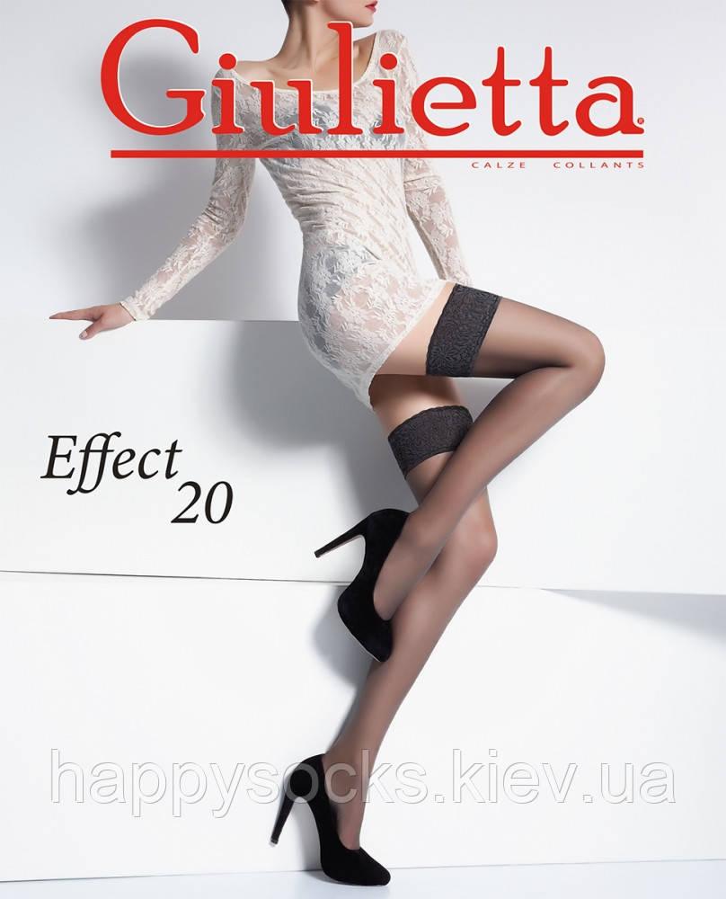 """Женские капроновые чулки """"Giulietta""""Effect"""" 20 DEN"""