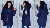 Женская демисезонная куртка Ткань парка на холлофайбере Размер 48 50 52 54 56 58