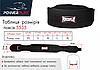 Пояс для тяжелой атлетики PowerPlay 5535 черный (Неопрен) XL, фото 6