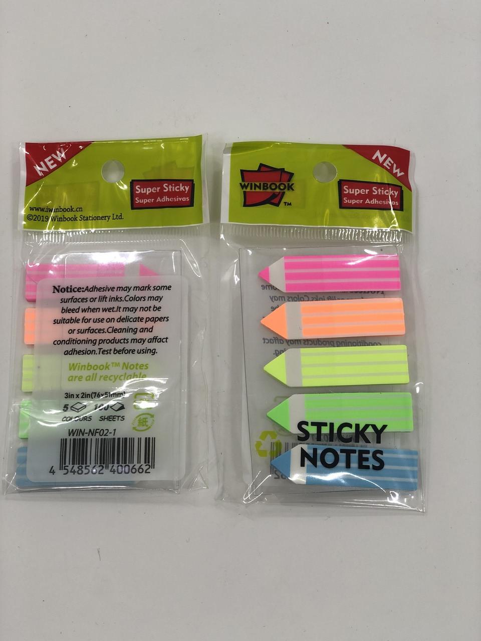 Закладки цветные самоклеющиеся 76*51 мм 100 шт Стрелки полосатые