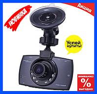 Видеорегистратор автомобильный FUL HD DVR 820 1080P Авто регистратор