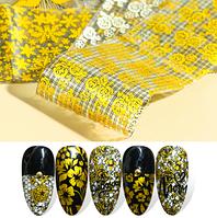 Фольга для ногтей (маникюра) золото, 10 шт, фото 1