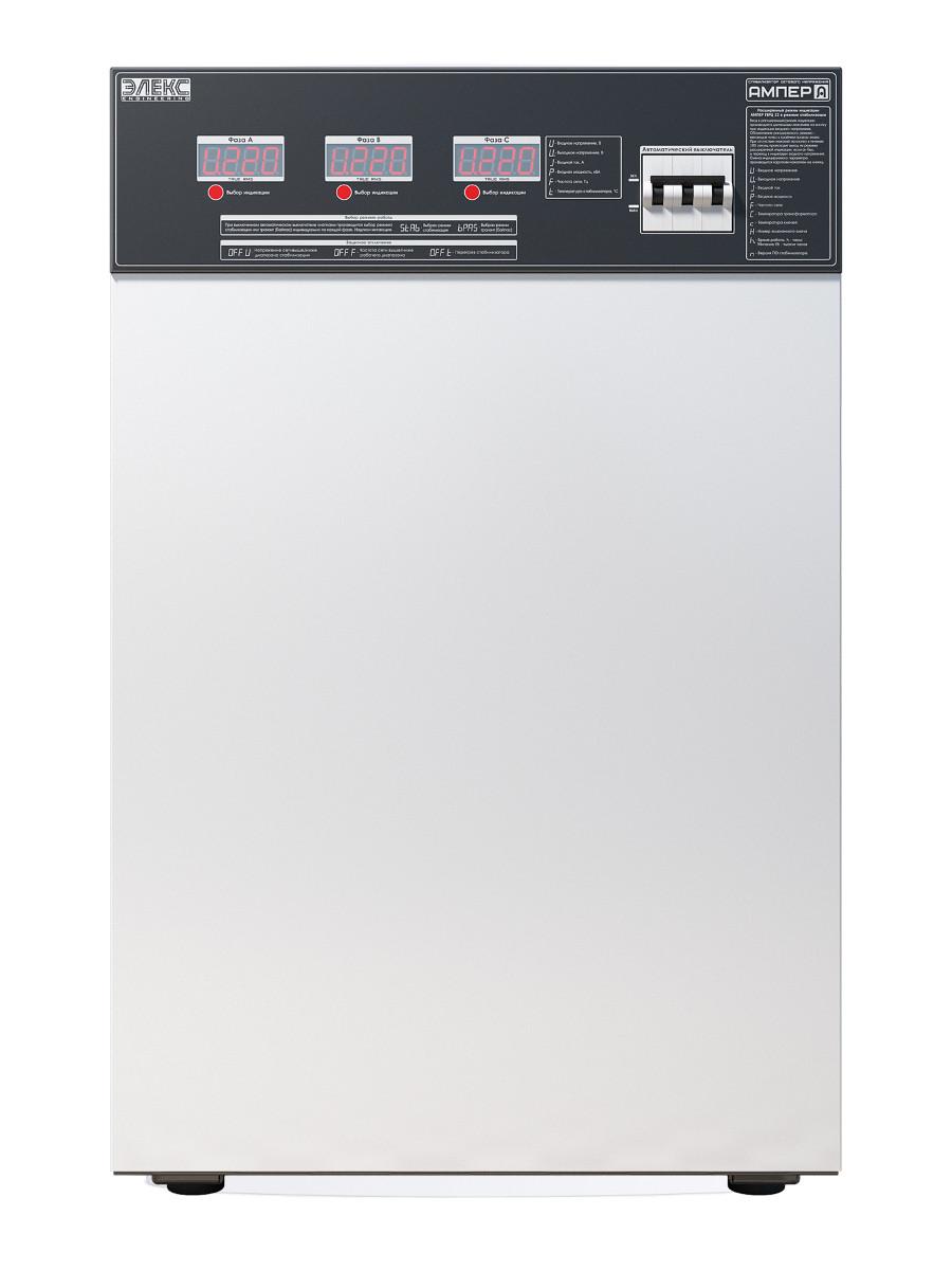 Стабілізатор напруги Елекс Ампер У 12-3-40 v2.0