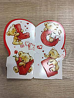 """Листівка вітальна (Валентинка-половинка) """"Love ведмедика.!"""""""