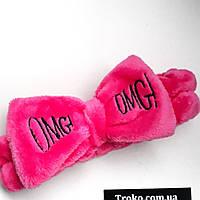 Плюшевая повязка бант на голову OMG ярко-розовый