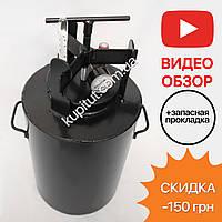 Автоклав бытовой на 16 банок (винтовой) + запасная прокладка (побутовий газовий на 16 банок гвинтовий)