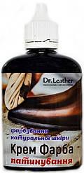 """Крем-фарба 100 мл.""""Dr.Leather"""""""
