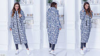 Женское удлиненное пальто Плащевка аляска на холлофайбере Размер 42 44 46 48 50 52 54