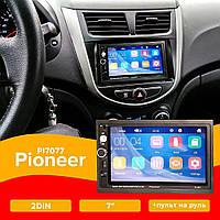 "Автомагнитола 2Din Pioneer Pi-7077 7"" Экран, Bluetooth, Читает ВИДЕО+ Пульт на руль+Рамка+Шахта+КАМЕРА!, фото 1"