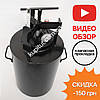 Автоклав бытовой на 24 банки (винтовой) + запасная прокладка, газовый домашний для консервирования