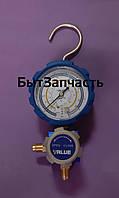 Манометр. коллектор одновентильный VALUE VMG -1-U-L (R 600,600a,290) синий
