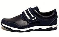 Кросівки на липучку сині демісезонні