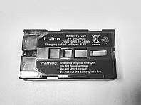 Аккумуляторная батарея для лазерного уровня Fukuda и LSP, FireCore FL-260, 2600mAh оригинал