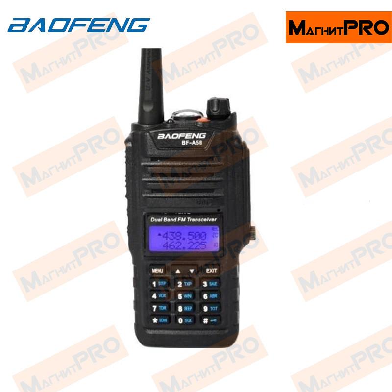 Рация Baofeng BF-A58