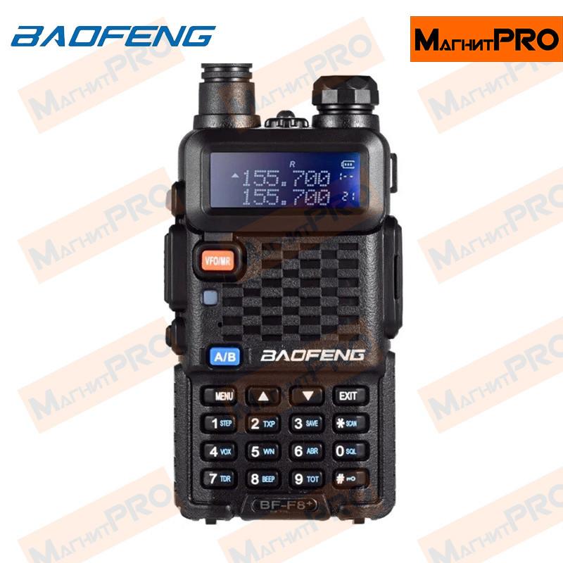 Рация Baofeng BF-F8+