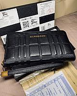 Мужской клатч кошелёк портмоне Burberry кожа на змейке