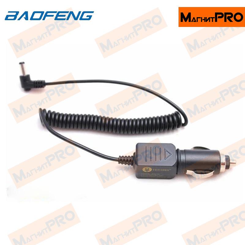 Автомобильное зарядное устройство для раций Mirkti Model AD-10t (Baofeng Kenwood)