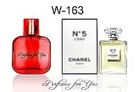 Женские духи Шанель № 5 L'eau 50 мл