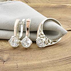 Серебряный набор Ш268 кольцо + серьги 25х9 мм вставка белые фианиты размер 18