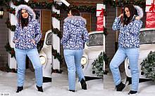 Красивий лижний костюм жіночий Плащівка аляска тканини холлофайбер Розмір 48 50 52 54