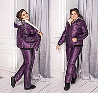 """Теплый и стильный зимний женский костюм двойка с капюшеном и мехом """"Синтипон"""" 42, 44, 46, 48, 50, 52, 54, 56 р"""